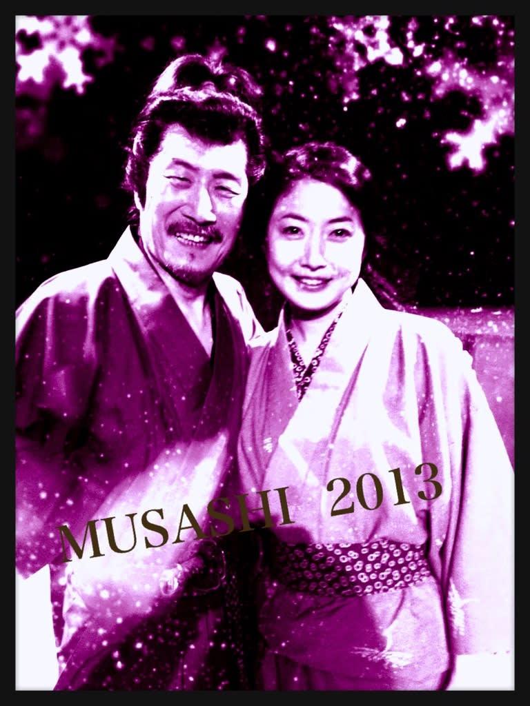 「MUSASHI」写真館・8