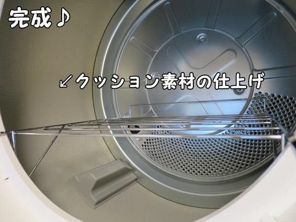 ガス衣類乾燥機RDT-52SAのドラムの内部
