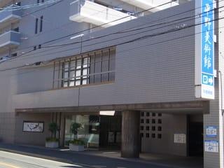 平野美術館   静岡県 > 浜松市中区 > 元浜町 / ARTLOGUE