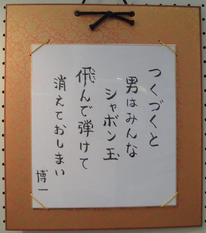 Dsc02543_4