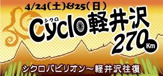 Cyclopabi