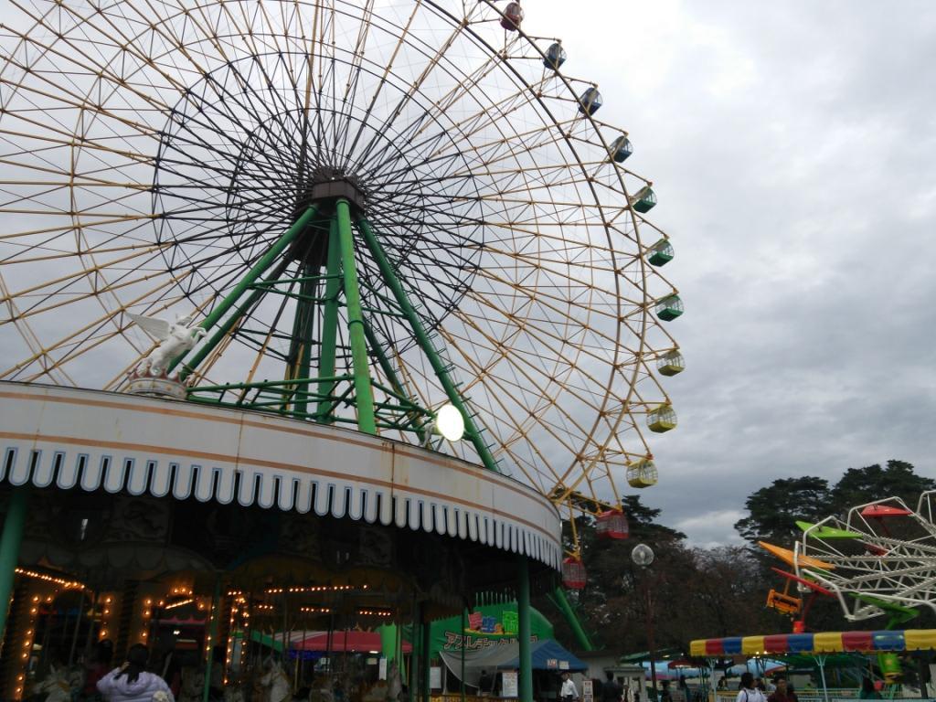 公園 地 華蔵寺 遊園