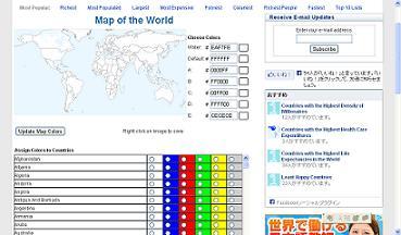世界地図を塗りつぶしたいなら 今日も地球を歩いてます