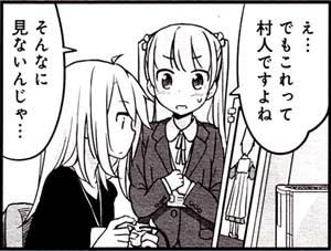 Manga_time_kr_carat_2013_07_p067