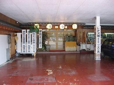 割烹旅館 磯亭 宮崎県高鍋町の漁師の宿 マイクロバ …