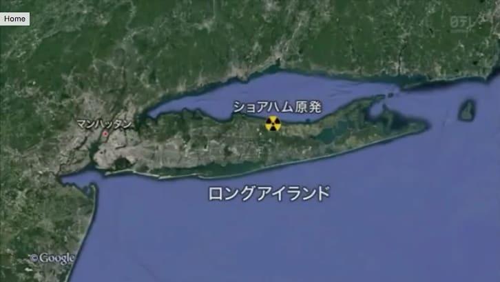 ショアハム原子力発電所