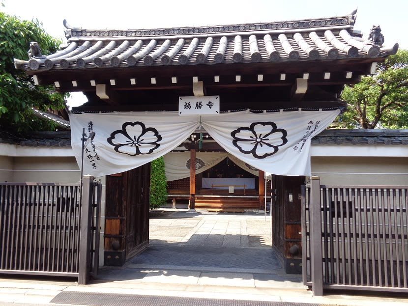2015 5/10の拝観報告9(福勝寺 ...
