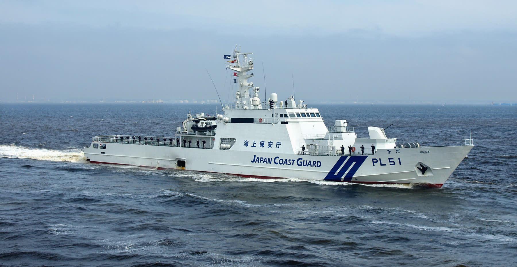 Hida-class patrol vessel - Wikipedia |Hida Jcg Class Patrol Vessel