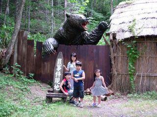 Ussuri Brown Bear Vs Grizzly 羆嵐 - 北海道が�...