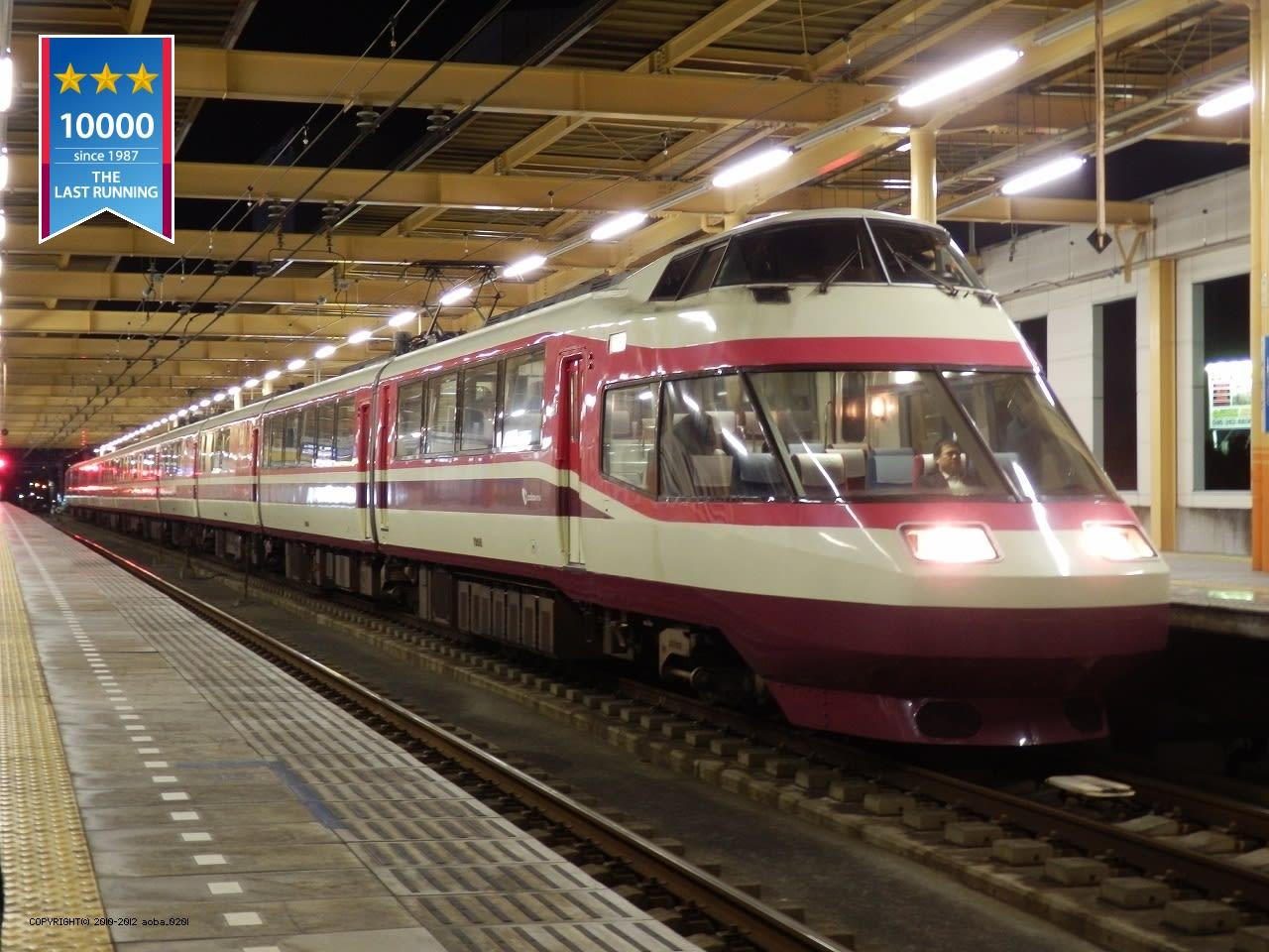 小田急10000形 Hise 壁紙置き場 列車番号1042の部屋