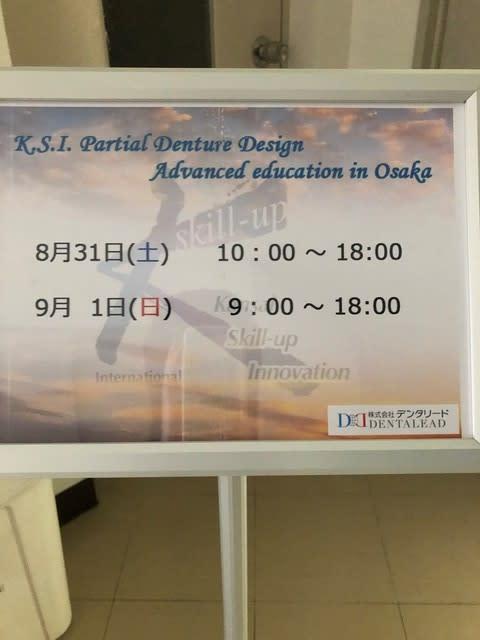 6th Advanced Education