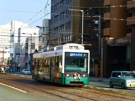 「JR松山駅 路面電車」の画像検索結果
