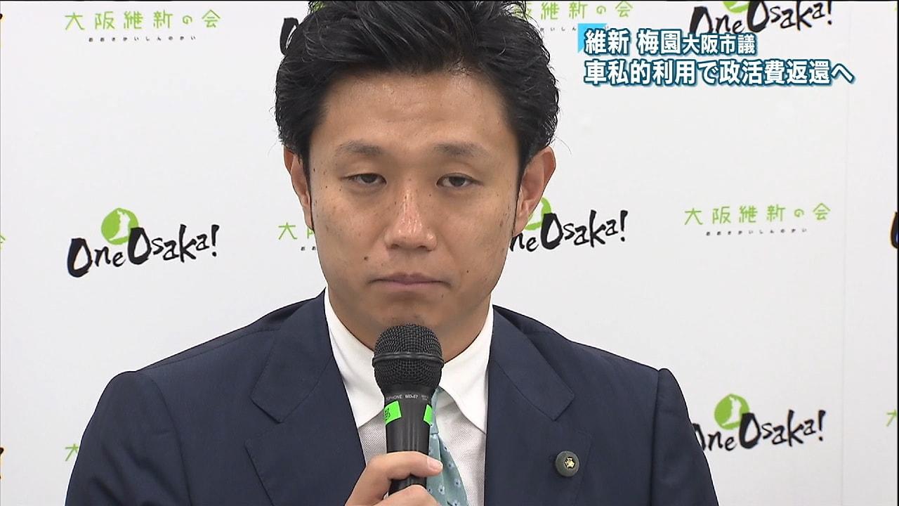 日本で一番金に汚い政党日本維新...