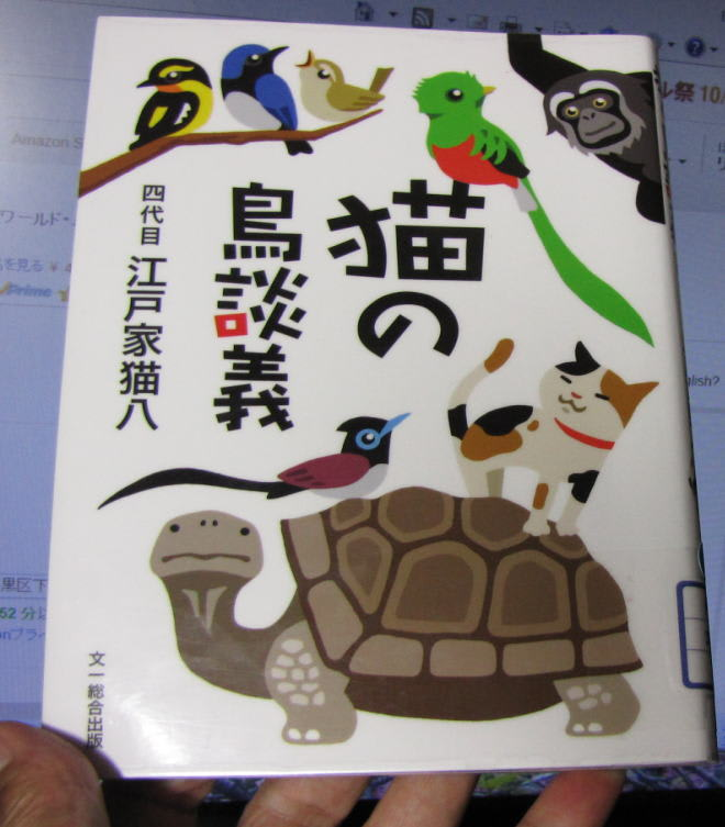 141015_book_neko