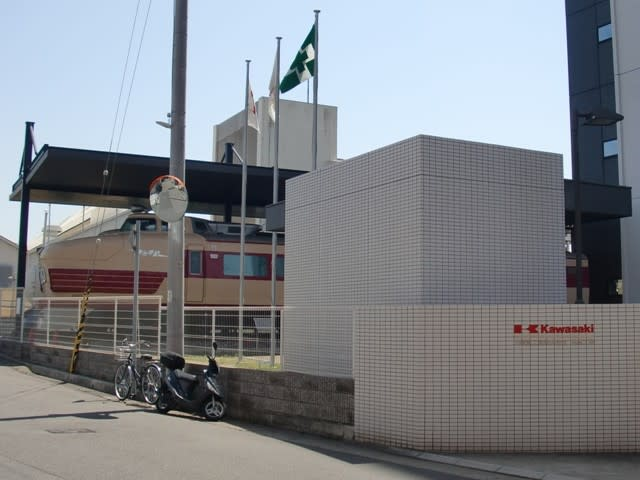 川崎 重工 兵庫 工場