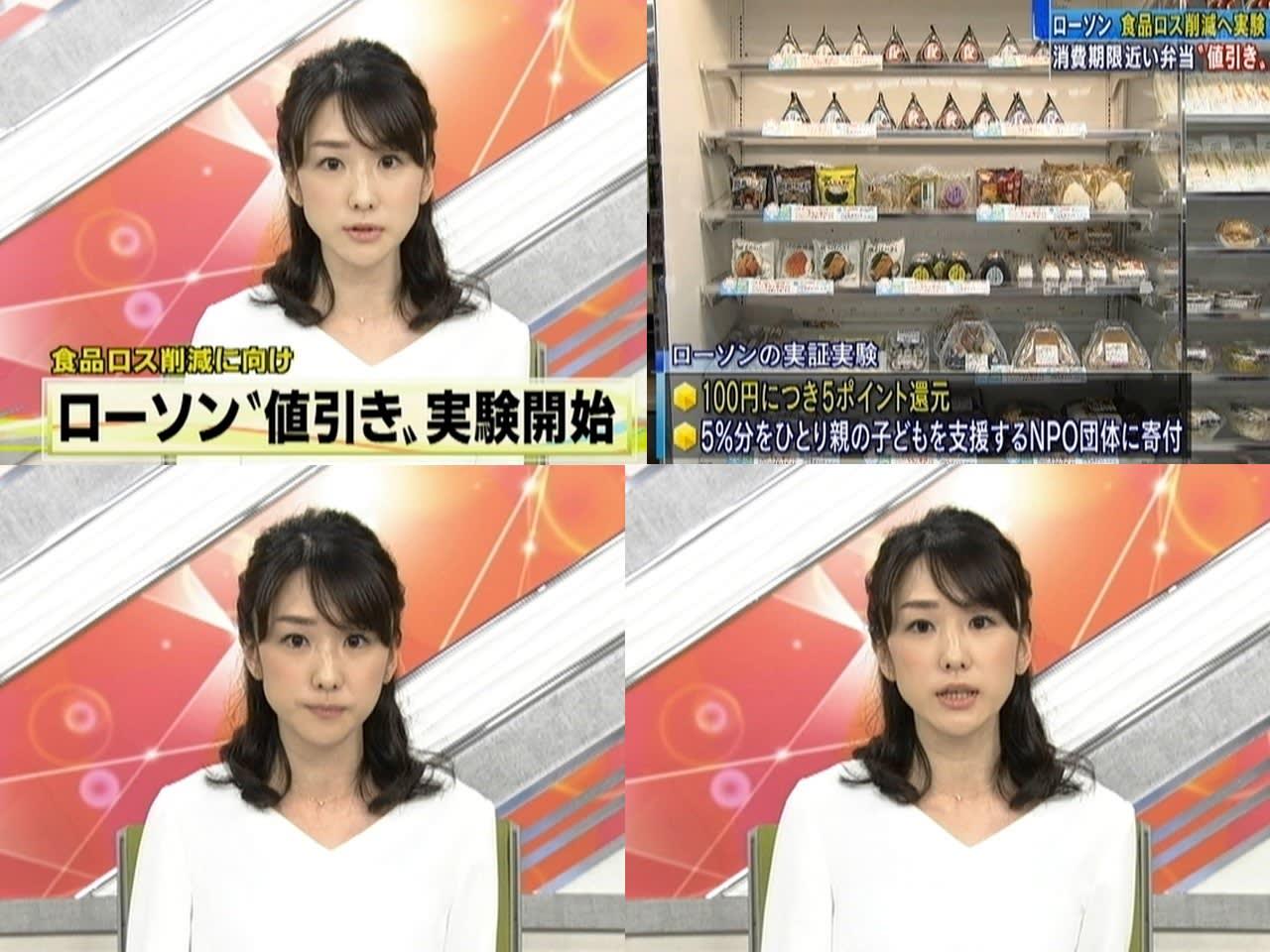 """堂 真理子 ローソン""""値引き""""実験開始 6.11 - アナレタッチ2"""