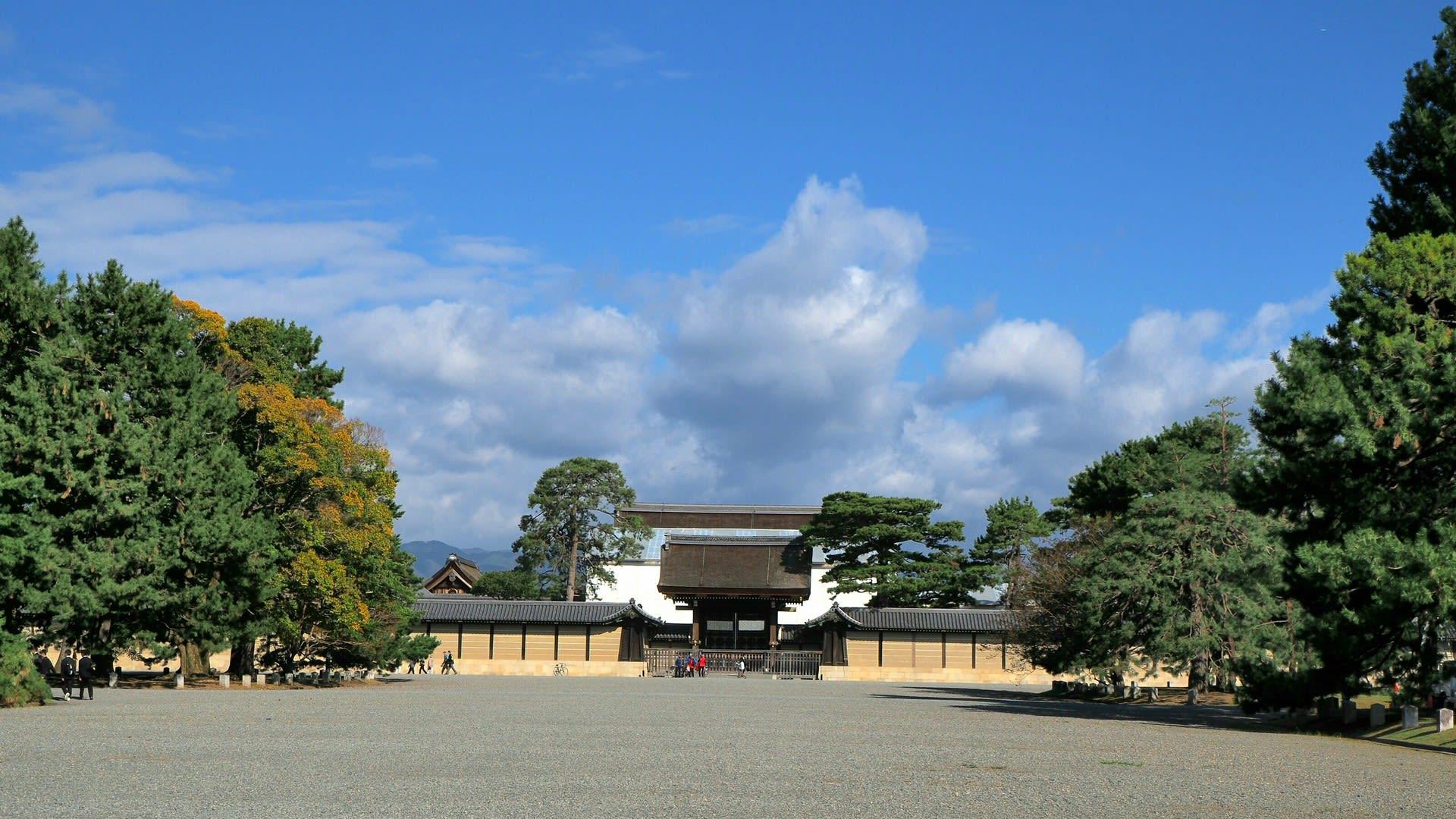 一般 公開 御所 2020 京都