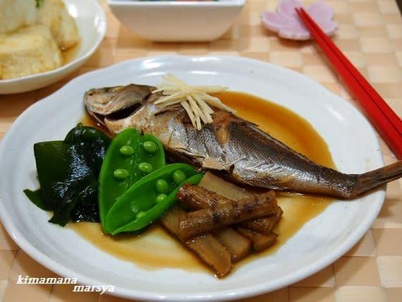 魚 献立 煮