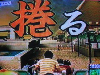 クイズ 簡単漢字クイズ : ネプリーグ - 御御御付けと御 ...