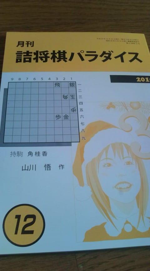 https://blogimg.goo.ne.jp/user_image/5d/f1/ba6fa1b281e6f1fc63cdd8a9cc82f508.jpg