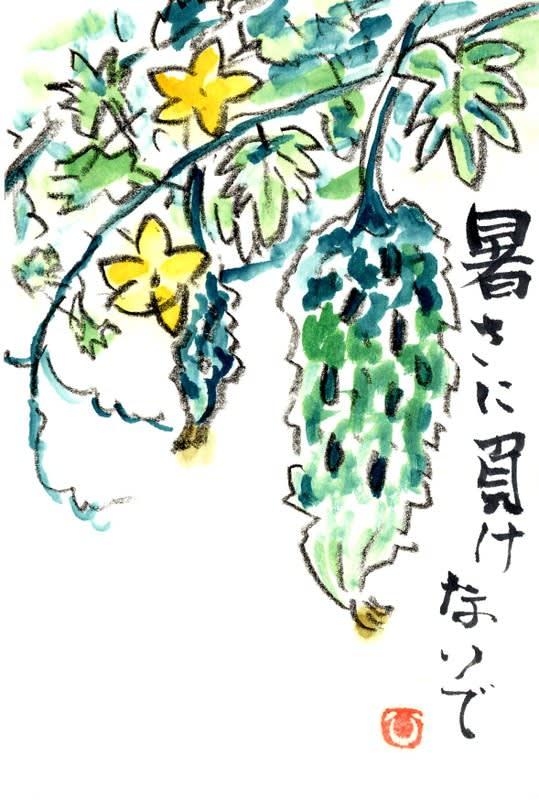 しゃくなげ・秋(絵手紙) - 花の絵手紙 ...