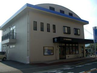 音戸漁協(呉市音戸町北隠渡1丁目12-4)
