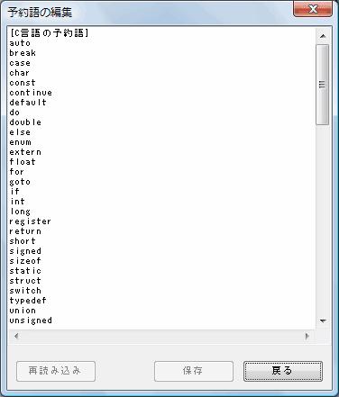 C/C++言語のトークンを抽出 -...