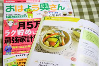 2ステップレシピ