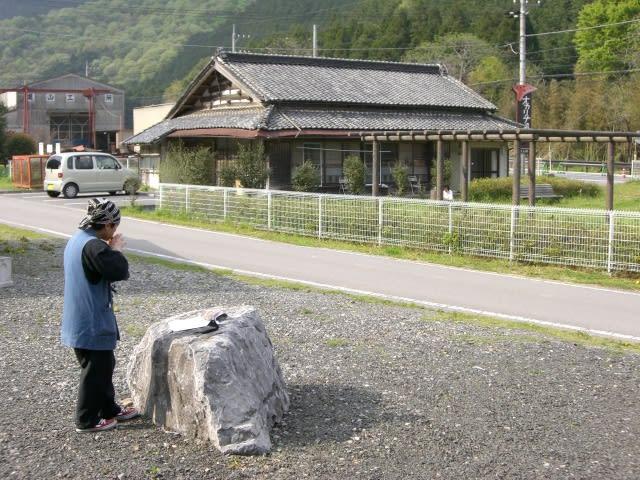 Yanokun