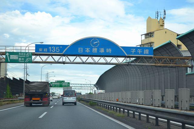 日本標準時子午線探し - 大和浪漫