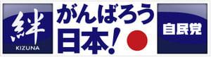 Kizuna_a6seal_0411_2
