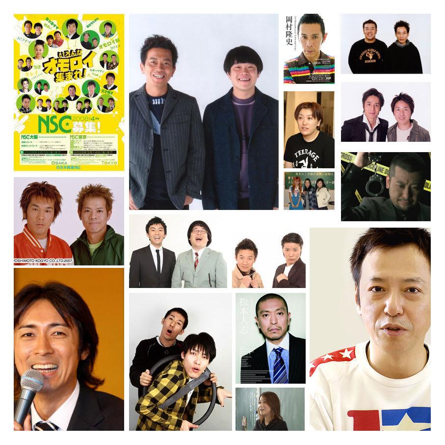 NCS吉本総合芸能学院の先輩と後...
