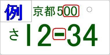 40a5911f.jpg