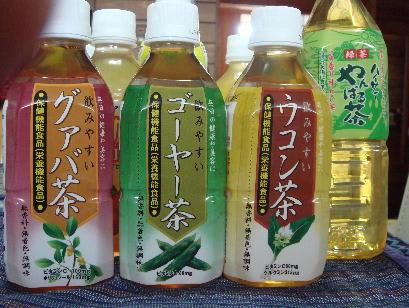「沖縄の飲み物」のブログ記事一覧-真南風ふけば~♪