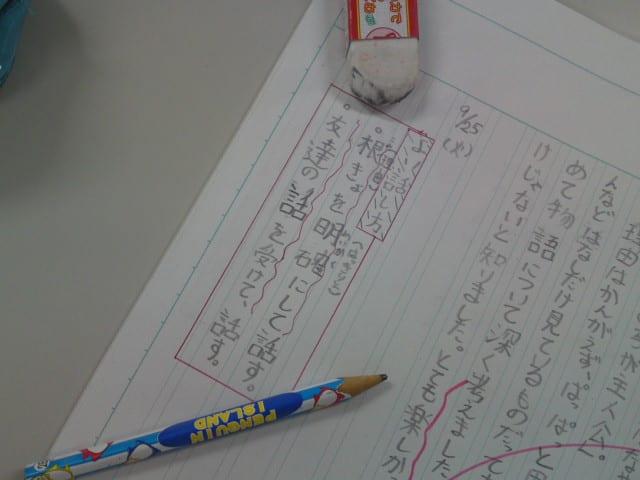 120925_konkyomeikaku