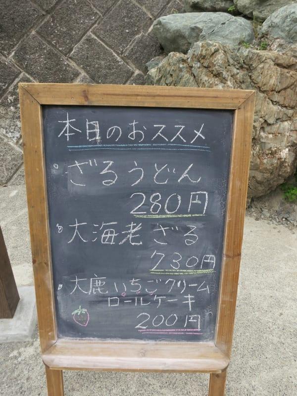 Img_8385