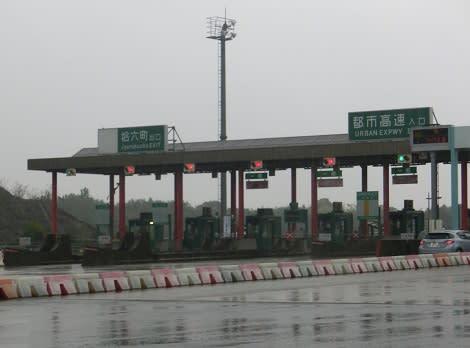 福岡市西区 ・ 西九州自動車道(...