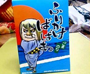 鳥取のお土産3