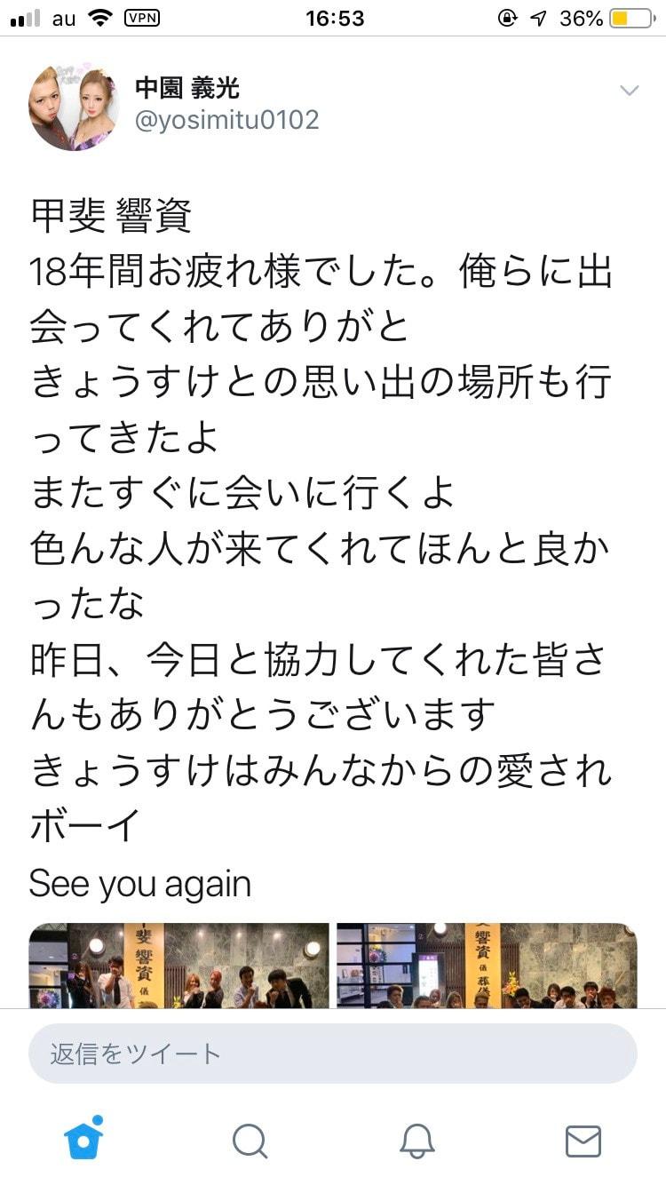 https://blogimg.goo.ne.jp/user_image/5e/55/cd540cea927bd676f80f536e9526dbd5.jpg