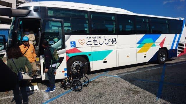 千葉 バス旅行