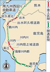 南九州の道路事情(西回り道/川...