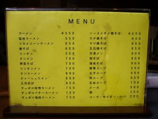 すず重(伊東)/ 重そば - Momon...