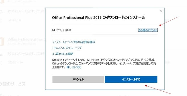 Microsoft Office Home and Business 2019(Mac 2台 ...