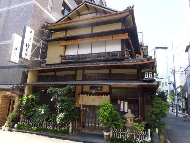 都心に日本家屋のカフェ*竹むら...
