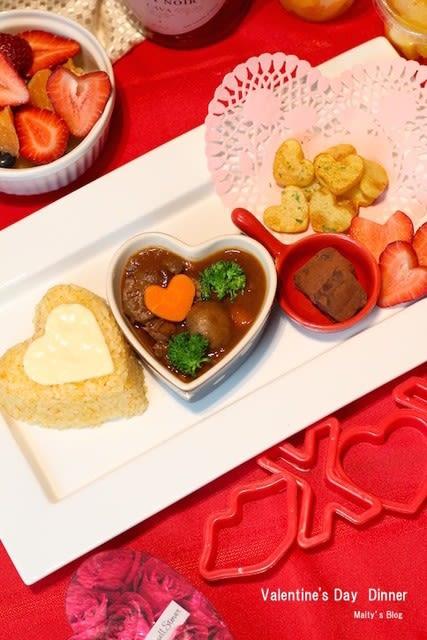 ディナー レシピ バレンタイン