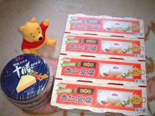 チーズ&杏仁豆腐