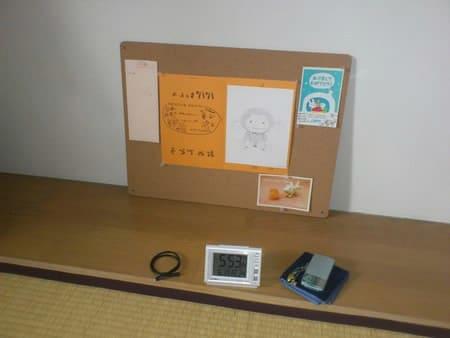 無印良品「ポリプロピレンファイルボックス1/2」の収納アイデア・MUJI PPfilebox