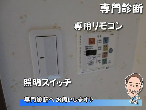 三乾王TYK800G_専用リモコン