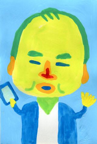 孫正義の似顔絵イラスト画像