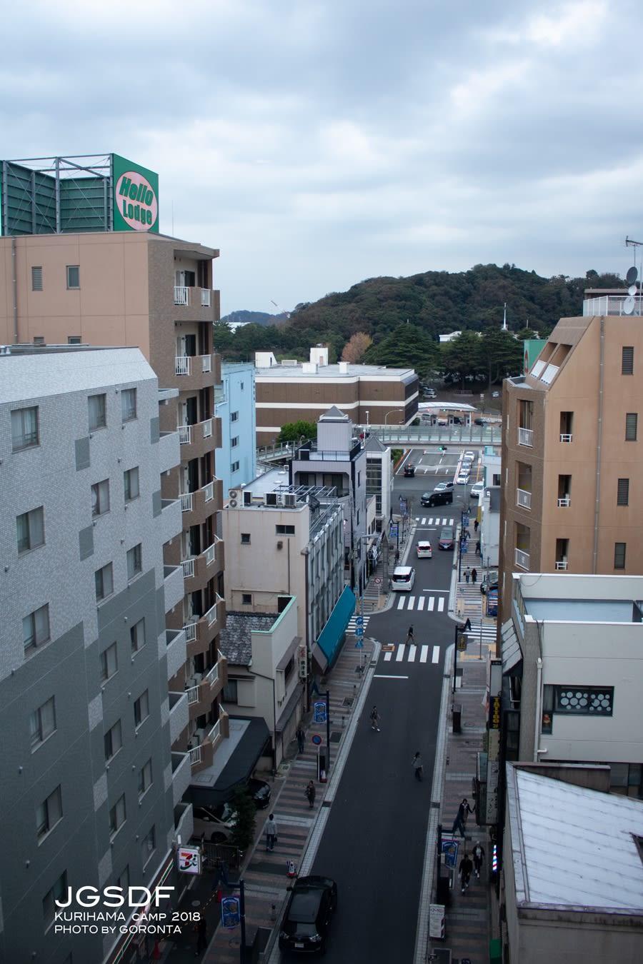 地 横須賀 駐屯